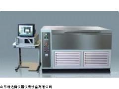 半价优惠混凝土快速冻融试验机新款LDX-NE-NDR-BFS