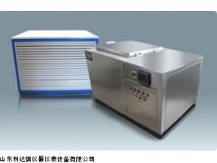 包邮混凝土快速冻融试验机新款LDX-NE-NDR-TFW