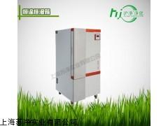 博迅程控恒温恒湿培养箱BSC-400现货供应