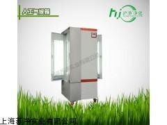 博迅程控人工气候培养箱BIC-300液晶屏显示培养箱