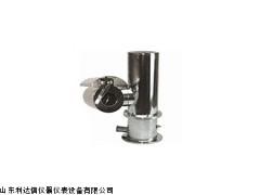 厂家直销防爆云台新款LDX-PAC2008 (不带预置位)
