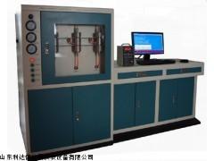 新款智能煤的空气渗透系数测定仪厂家直销LDX-RH-MQ