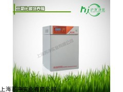 新型二氧化碳细胞培养箱BC-J80S升级气套红外培养箱