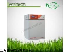 液晶屏BC-J160S气套热导大容量型培养箱,二氧化碳培养箱