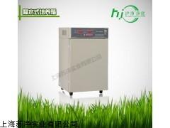 微电脑控制隔水式培养箱。GSP-9160MBE电热恒温培养箱