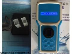 ML9013便携式多参数水质检测仪厂家,多参数水质测定仪价格