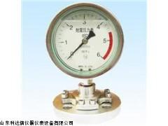 全国包邮耐震压力表新款LDX-JH-YTN-150
