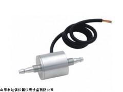 厂家直销 差压传感器新款LDX-XA-WAY-5B系列