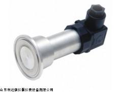 半价优惠卡箍式平膜压力变送器新款LDX-XA-WAY-1Q