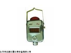 LDX-GJC40(A) 半价优惠 甲烷变送器新款