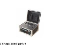 LDX-WZY-STZ-C8  全国包邮余氯分析仪半价优惠