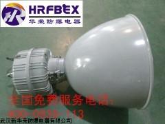 GC001-L150防水防尘高顶灯GC001-L150高顶灯