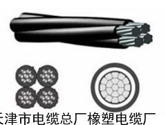 10kv绝缘导线jklyj,高压架空电缆150/25多少钱