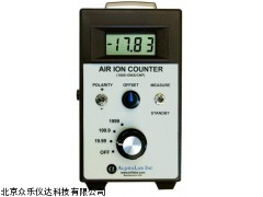 AIC2M/20M/200M负离子检测仪北京AIC负离子检测