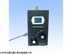 包邮手提式甲烷检测仪新款LDX-HRX-HK30-CH4