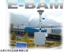 美国METONE E-BAM移动式颗粒物监测仪北京E-BAM
