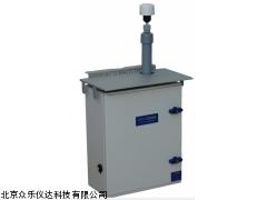 新西兰AQM10空气颗粒物采样监测仪上海AQM10