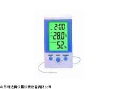 半价优惠 数字温度计天天LDX-JC-DT-2