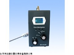 包邮手提式乙烯检测仪新款LDX-HRX-HK30-C2