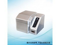 GDYQ-121SH2甜味剂检测仪,食品添加剂检测仪