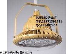 100WLED防爆照明灯 方型圆型100W防爆LED灯