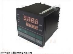 LDX-WS-PY500 厂家直销 智能数字压力控制仪表 新款