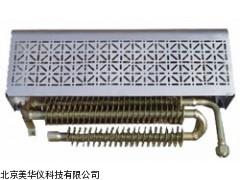 MHY-16804船用钢制蒸汽散热器厂家