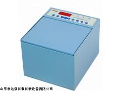 LDX-QW-JMGZ   半价优惠指数测定仪新款