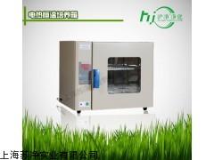 上海电热恒温培养箱HPX-9272MBE培养箱使用技术参数