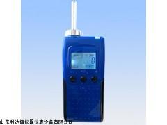 LDX-HRX-HK90-O3 厂家直销便携式臭氧检测仪新款