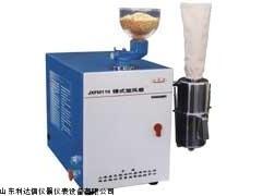 半价优惠 锤式旋风磨天天LDX-QW-JXFM110