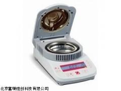 北京红外水分测定仪GR/SFY-2价格,红外水分快速分析仪