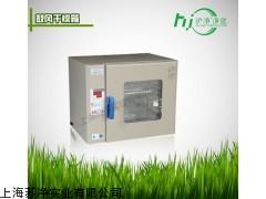 101系列鼓风干燥箱,GZX-9023MBE不锈钢内胆干燥箱