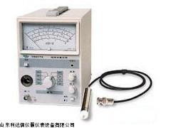 包邮超高频毫伏表 新款LDX-LY-YB2174