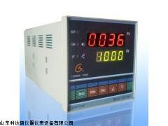 半价优惠触发器批发零售LDX-SG-TCW-32 三相调功