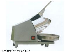 LDX-LRG-BP-II  半价优惠专用碎冰机新款