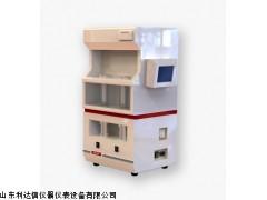 包邮 主动式脂肪测定仪厂家直销LDX-JAW-SAE-D