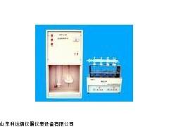 LDX-XJNPCa-02 厂家直销 氮磷钙测定氮仪半价优惠