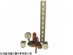 承载板测定仪,承载板测定仪厂家经销