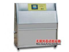 武汉ZN-P,紫外光老化(耐气候)试验箱-中亚