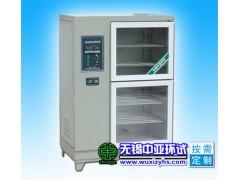无锡BY-20B,混凝土养护箱-中亚