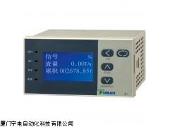 AI-808H型高精度流量表,厦门宇电流量表