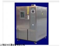 高低温交变湿热试验箱,高低温交变湿热试验箱