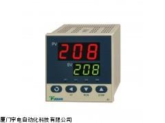 AI-208智能温控器供应商,厦门宇电智能温控器