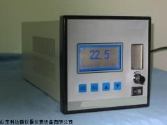 包邮氢含量在线分析仪新款LDX-NCD-TC-500