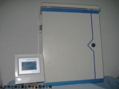 包邮二氧化碳分析仪新款LDX-NCD-TC-520