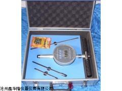 WG-VI填土密实度现场检测仪 ,填土密实度现场检测仪厂家