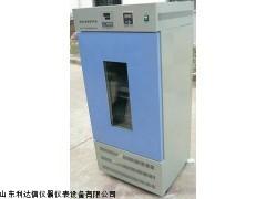 新款 全温度振荡培养箱厂家直销LDX-HM-HZQ-F100