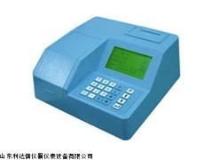 LDX-XL-HF05 厂家直销 化肥快速分析仪新款