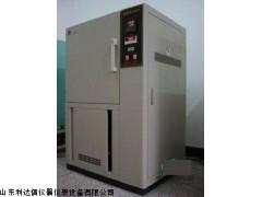 半价优惠 耐辐照试验机新款LDX-JZ-SGR-3